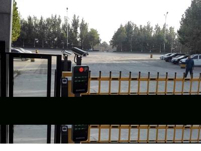 平衡济南停车场车牌识别状态的方法
