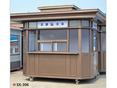 岗亭SX-306