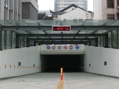 地下停车场道闸案例展示